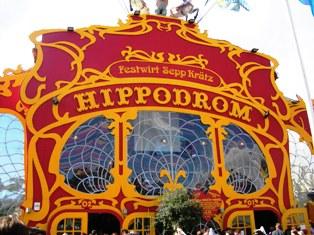 Hippodrom Beer Tent