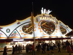 Marstall Beer Tent